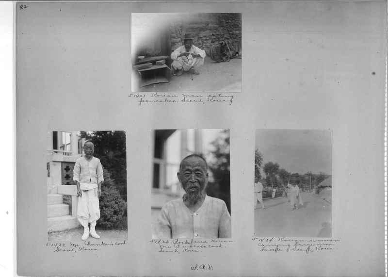 Mission Photograph Album - Korea #04 page 0042.jpg