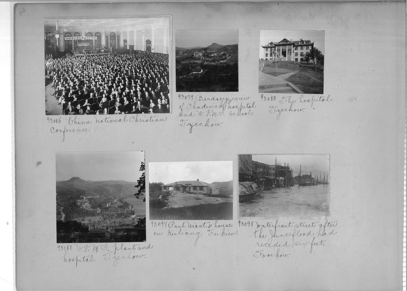 Mission Photograph Album - China #14 page 0112