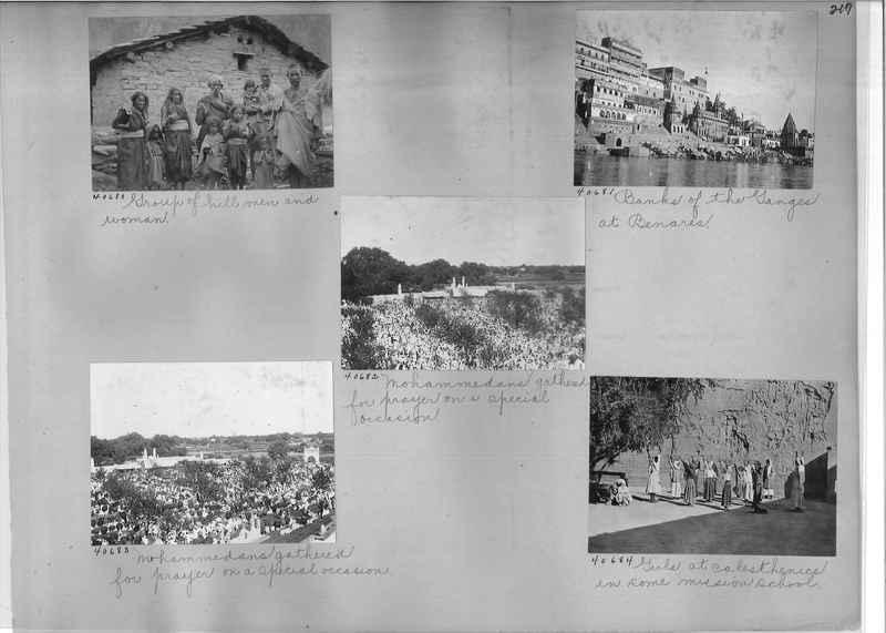 Mission Photograph Album - India #05_0217