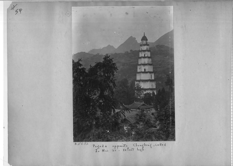 Mission Photograph Album - China #7 page 0054