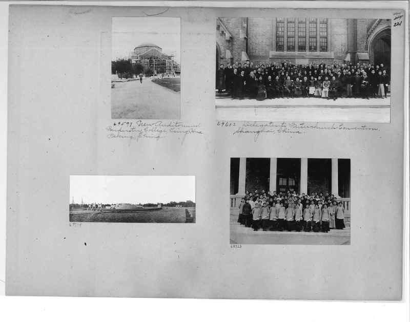 Mission Photograph Album - China #9 page 0221
