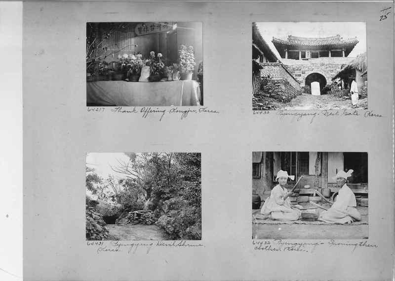 Mission Photograph Album - Korea #5 page 0075