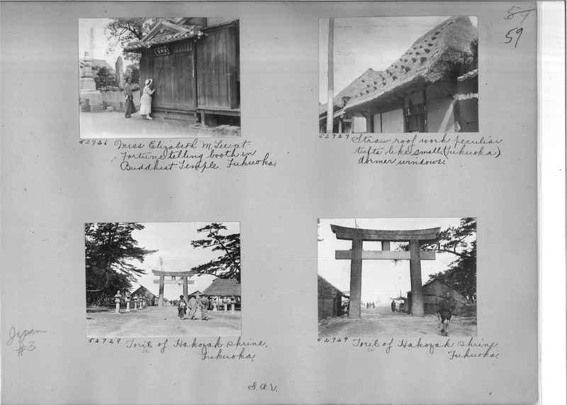Mission Photograph Album - Japan #03 Page 0059