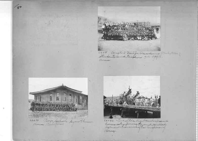 Mission Photograph Album - Korea #5 page 0080