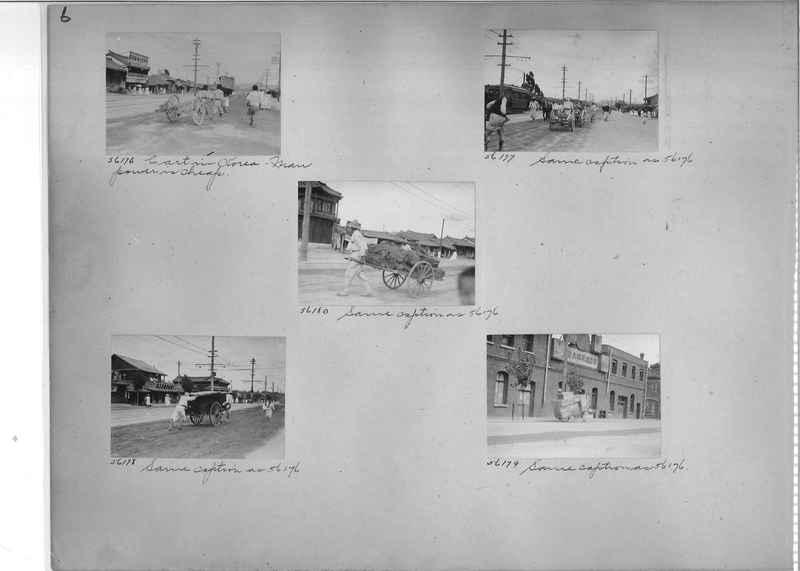 Mission Photograph Album - Korea #5 page 0006
