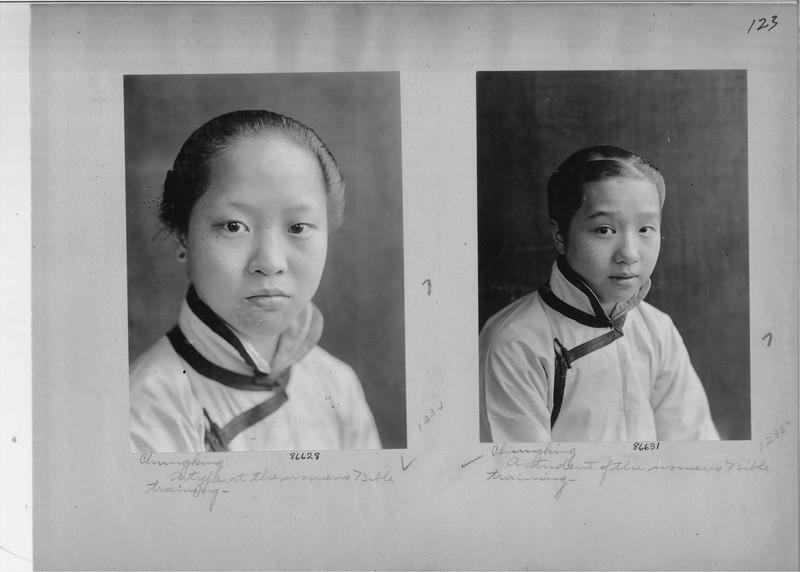 Mission Photograph Album - China #19 page 0123