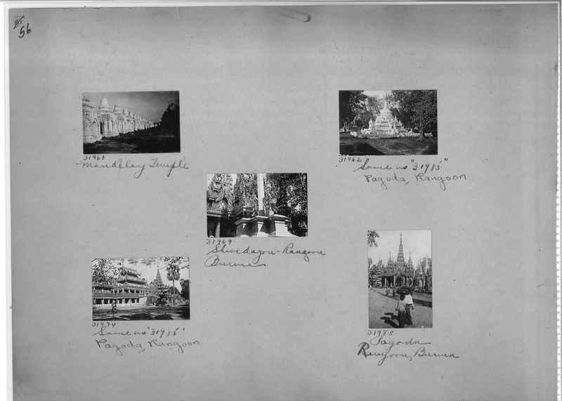 Mission Photograph Album - Burma #1 page 0056