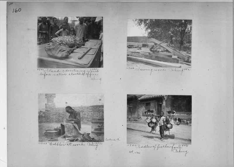 Mission Photograph Album - China #2 page  0160