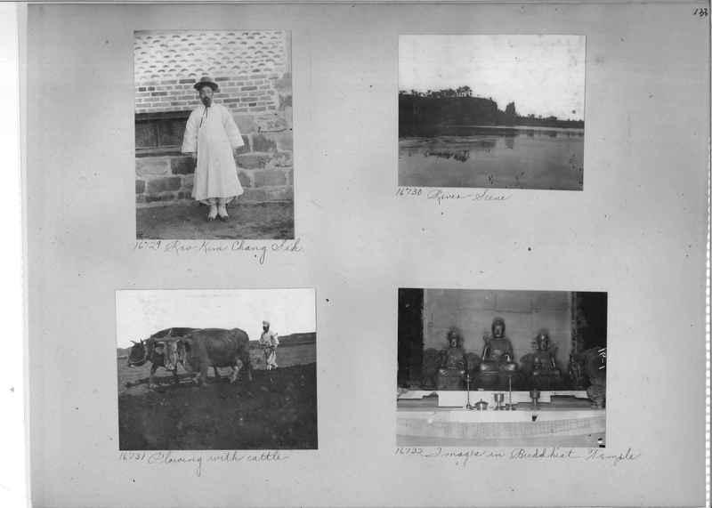 Mission Photograph Album - Korea #2 page 0133