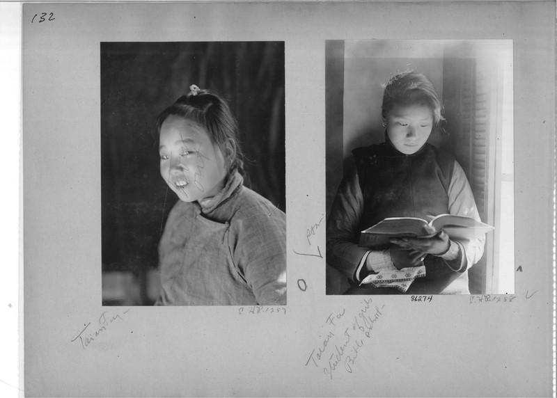 Mission Photograph Album - China #19 page 0132