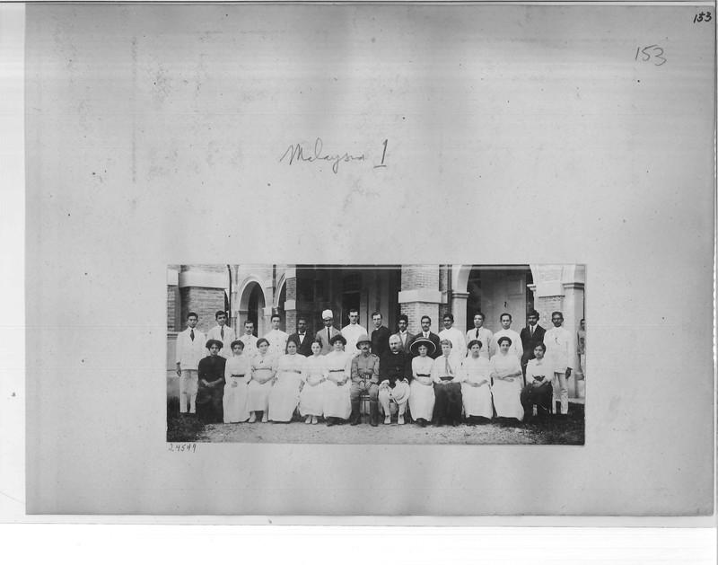 Mission Photograph Album - Malaysia #1 page 0153