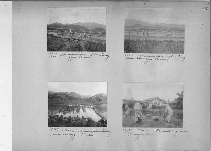 Mission Photograph Album - Korea #5 page 0085