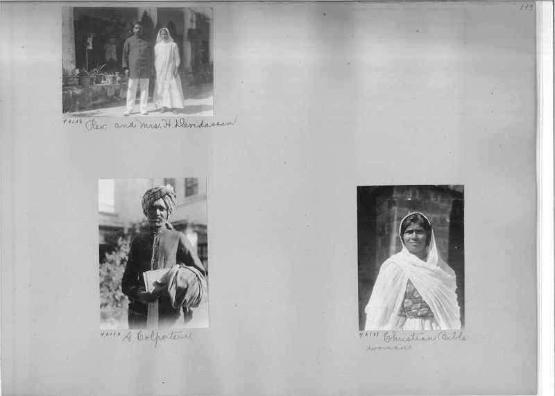 Mission Photograph Album - India #05_0149