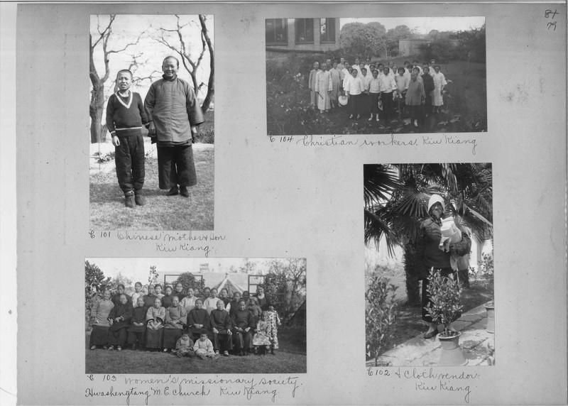Mission Photograph Album - China #15 page 0079