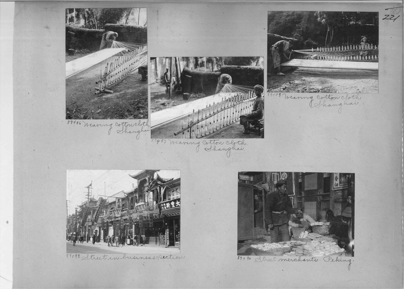 Mission Photograph Album - China #13 page 0221