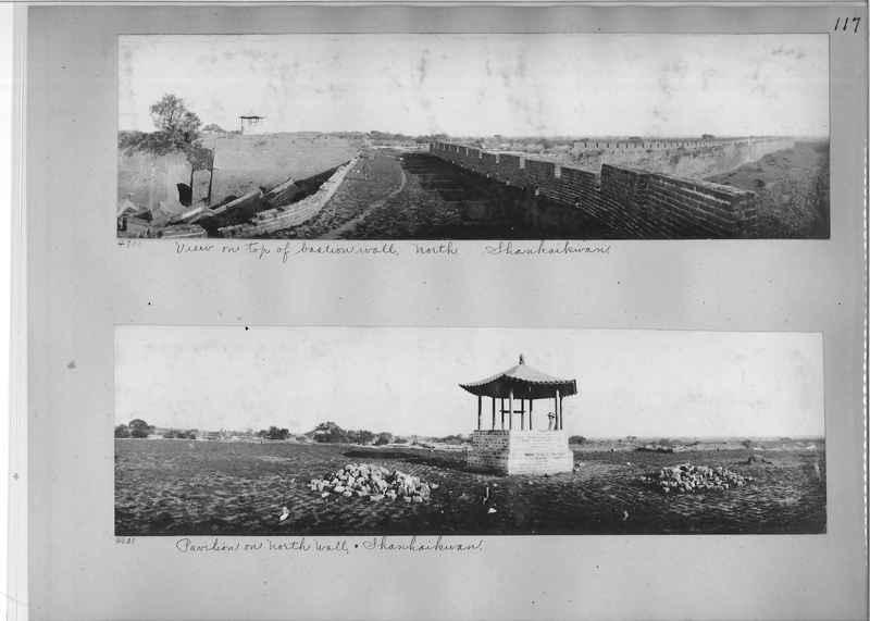 Mission Photograph Album - China #2 page  0117