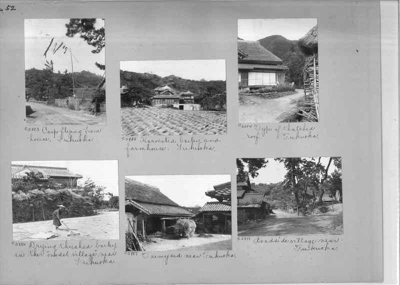 Mission Photograph Album - Japan #06 Page 0052