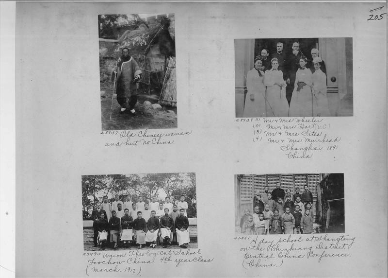 Mission Photograph Album - China #7 page 0205