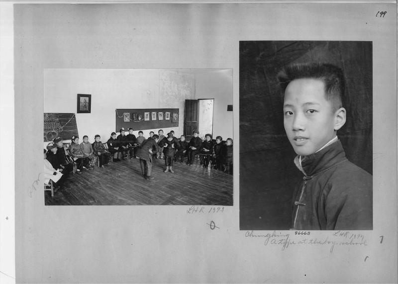 Mission Photograph Album - China #19 page 0199
