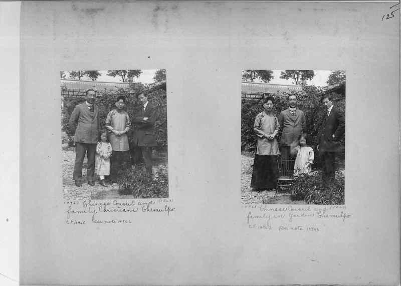 Mission Photograph Album - Korea #1 page 0125