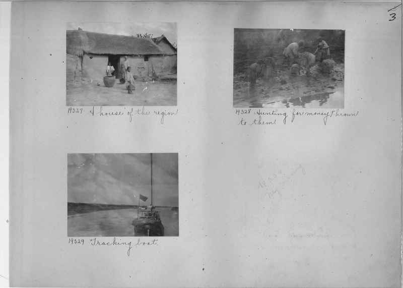 Mission Photograph Album - China #6 page 0003