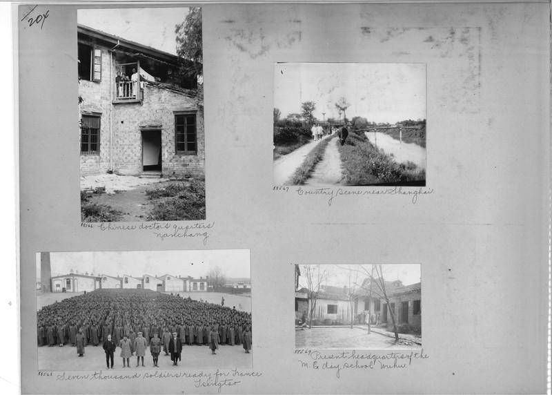 Mission Photograph Album - China #13 page 0204