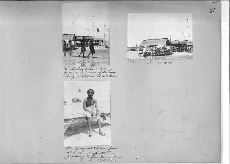 Mission Photograph Album - India #09 Page 0081