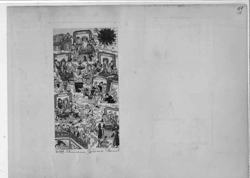Mission Photograph Album - China #9 page 0114