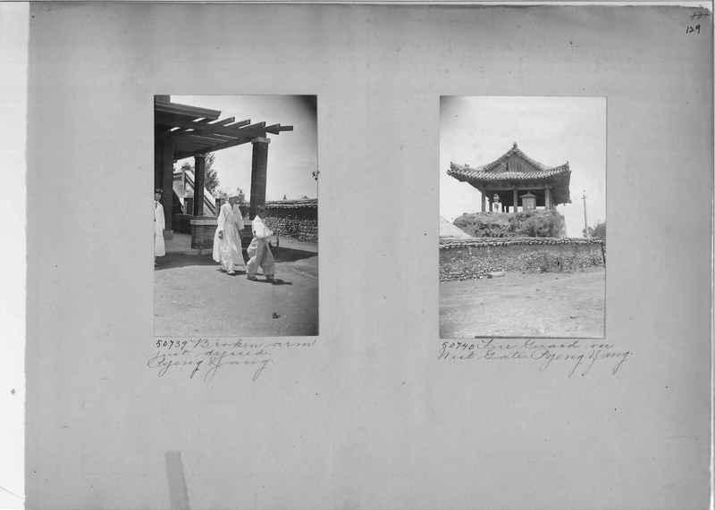 Mission Photograph Album - Korea #3 page 0129.jpg