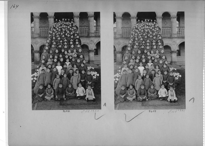 Mission Photograph Album - China #19 page 0164