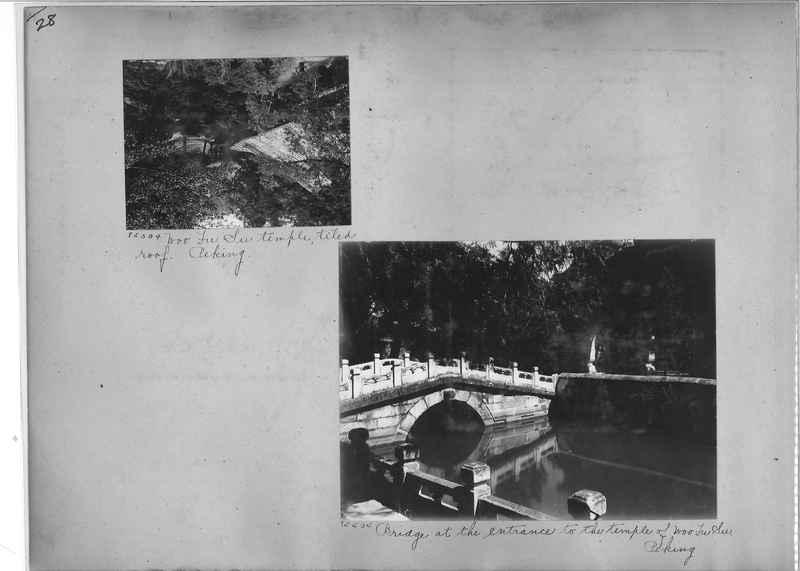 Mission Photograph Album - China #12 page 0028