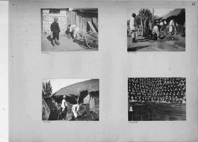 Mission Photograph Album - Korea #3 page 0037.jpg