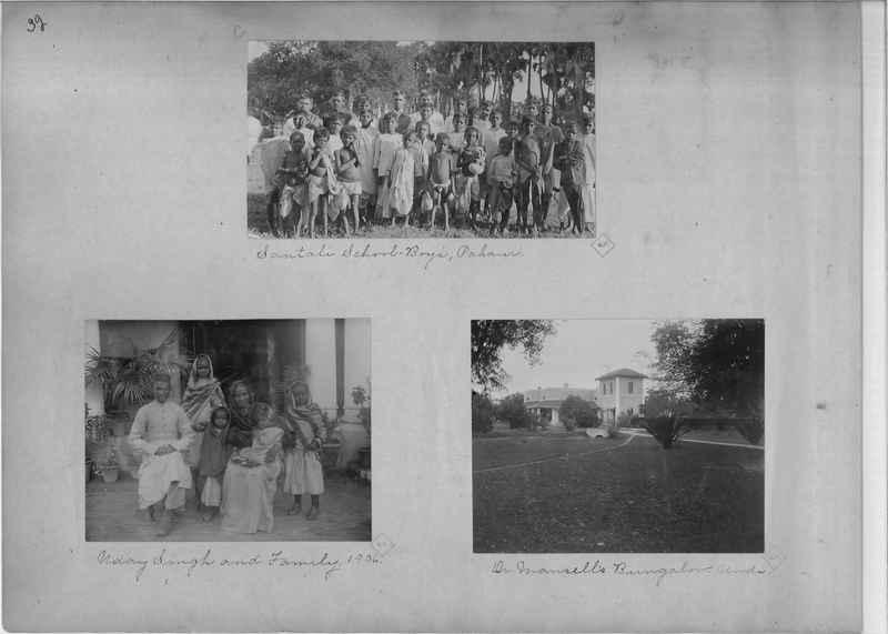 Mission Photograph Album - India - O.P. #01 Page 0032