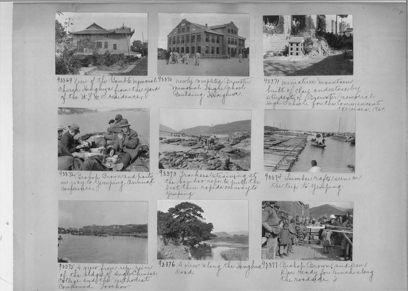 Mission Photograph Album - China #14 page 0119