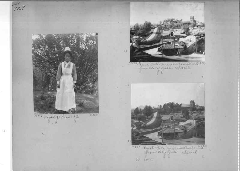 Mission Photograph Album - Korea #1 page 0128