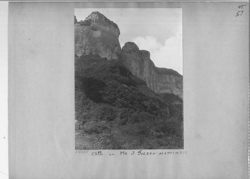 Mission Photograph Album - China #7 page 0057
