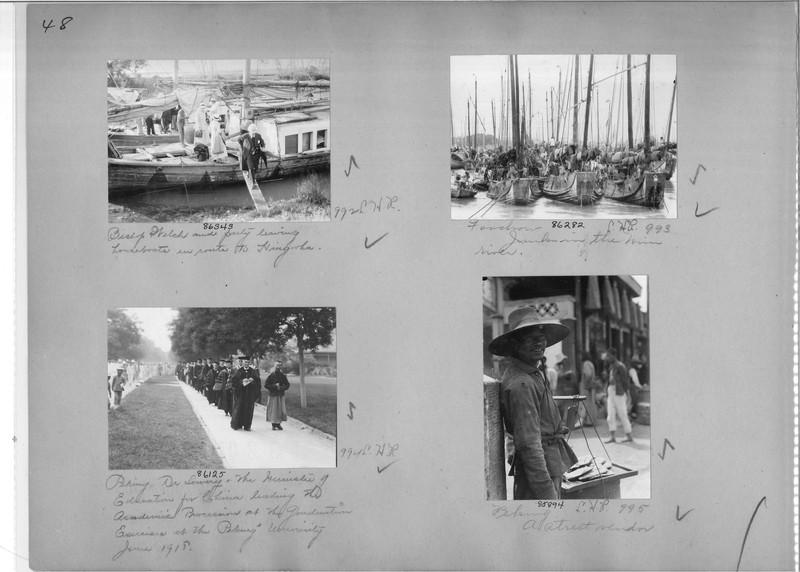 Mission Photograph Album - China #19 page 0048