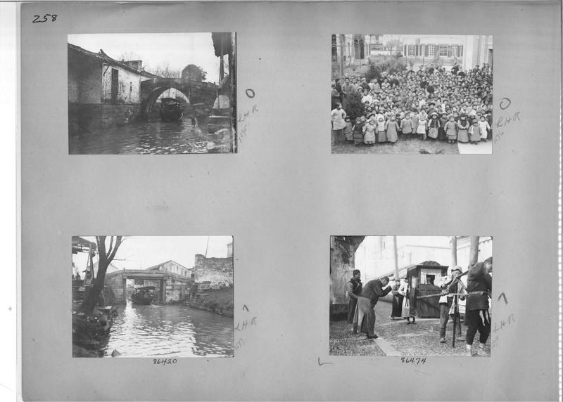 Mission Photograph Album - China #19 page 0258