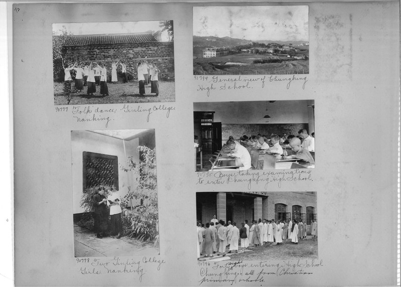 Mission Photograph Album - China #14 page 0072