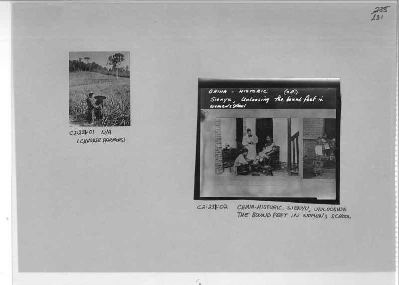 Mission Photograph Album - China #2 page  0231