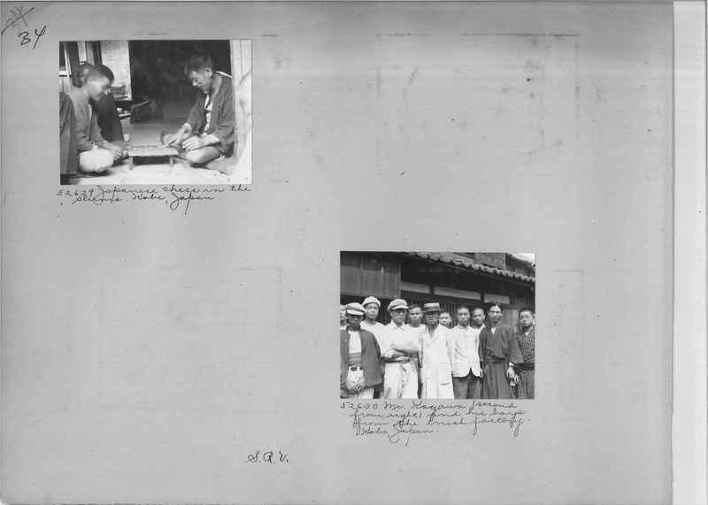 Mission Photograph Album - Japan #03 Page 0034