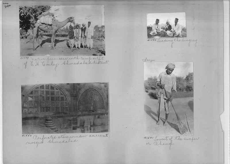 Mission Photograph Album - India #05_0240