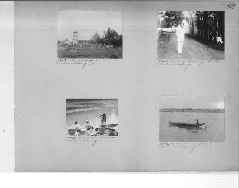 Mission Photograph Album - Malaysia #5 page 0169