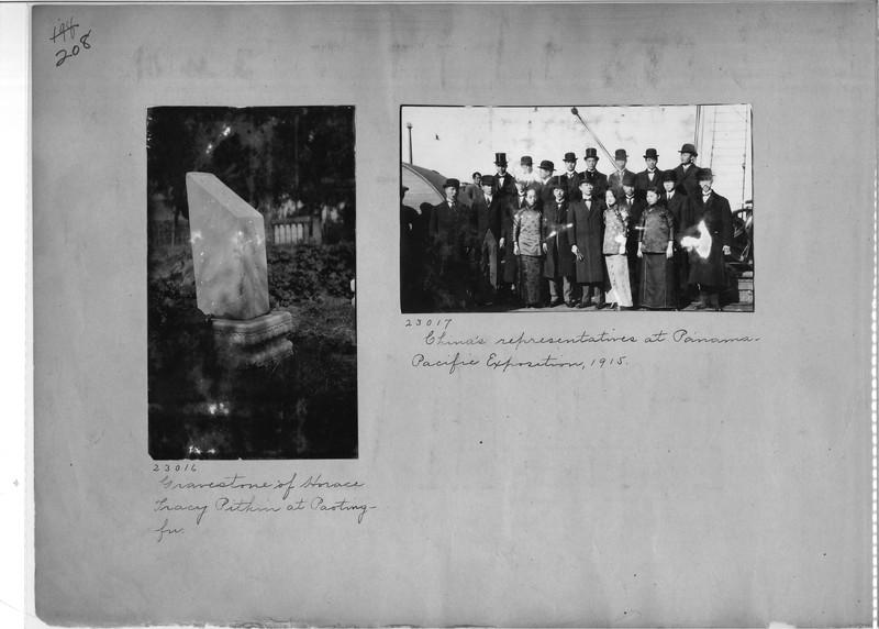 Mission Photograph Album - China #6 page 0208