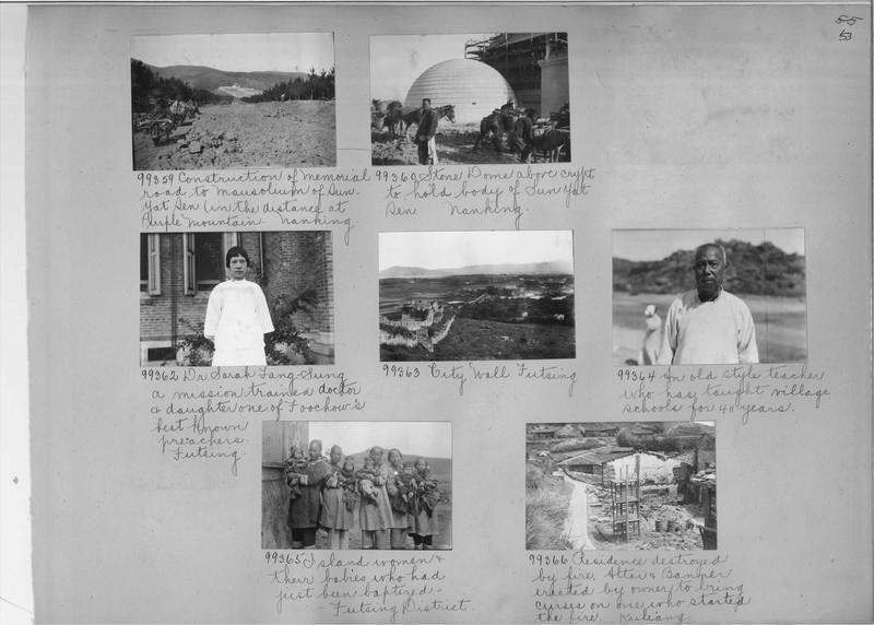 Mission Photograph Album - China #15 page 0053