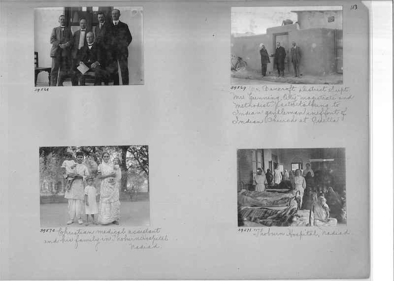 Mission Photograph Album - India #05_0113