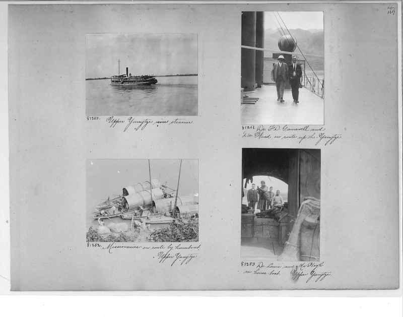 Mission Photograph Album - China #10 pg. 0167