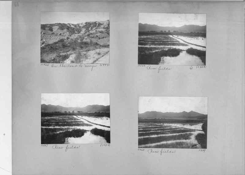 Mission Photograph Album - Korea #2 page 0068