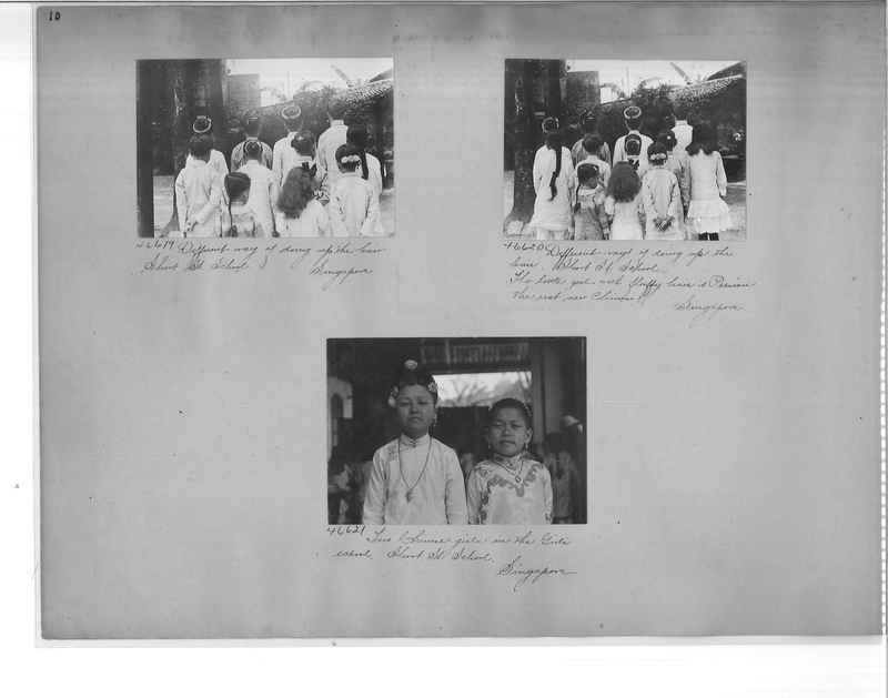 Mission Photograph Album - Malaysia #4 page 0010