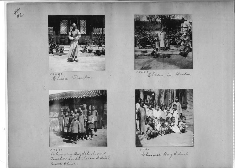 Mission Photograph Album - China #6 page 0092